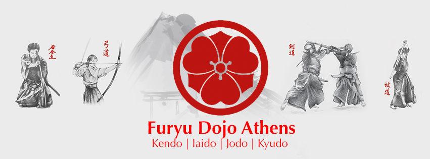Furyu Dojo Athens